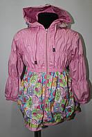 Детская курточка   возраст с 2-5 лет