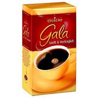 Кофе молотый Eduscho Gala Sanft & Vertraglich 500 гр