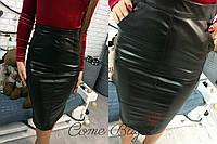 Женская кожаная юбка  р-5611165