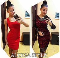 Женское платье двойка у-52032399