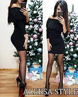 Женское платье волан с перфорацией у-52032401
