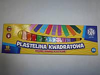 Пластилин 18 цветов ASTRA квадратный