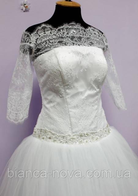 c8b520191 Свадебное платье