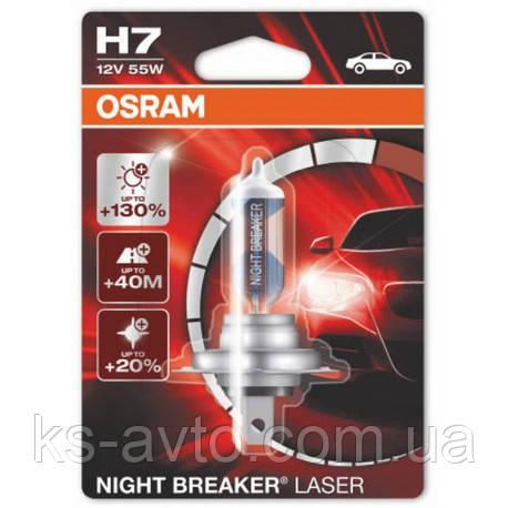 АВТОЛАМПА OSRAM H7 64210NBL+130% NIGHT BREAKER LASER