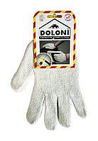 Перчатки трикотажные Doloni Standart (Арт. 576) размер 10 - 1 пара.