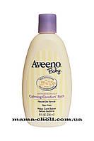 Детское успокаивающее средство для ванны Aveeno