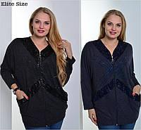 Женская кофта на молнии в больших размерах i-6202027
