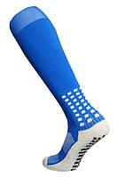 Гетры Europaw СJM610 голубые