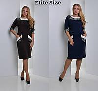 Нарядное платье с белыми вставками в больших размерах f-6202034