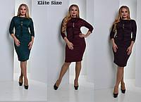 Облегающее платье с рукавом 3/4 (батал) в расцветках g-6202035