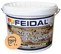 Stein Lack лак для камня