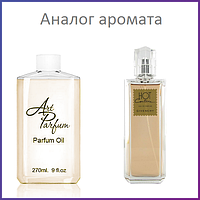 95. Концентрат 270 мл Hot Couture от Givenchy