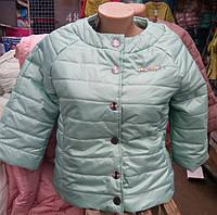 Куртка  женская  молодежная  42-48, доставка по Украине