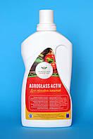 Agroglass для овощных культур