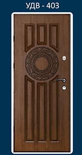 Входные двери Економ 403