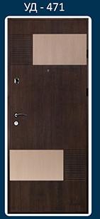 Входные двери Економ 471