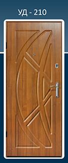 Входные двери Економ 210