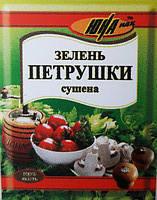 Зелень петрушки сушеная