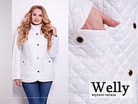 Женская стеганная куртка больших размеров к-31202081