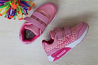 Детские розовые кроссовки на девочку серия фирменной спортивной обуви тм Тom.m р. 28,30,31,32