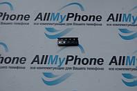 Микросхема для мобильного телефона Apple iPhone 6/ 6 Plus контроллера питания 68815 Q1403