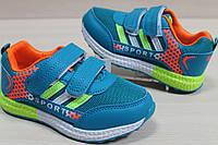 Бирюзовые текстильные кроссовки на мальчика тм Том.м р.28,31