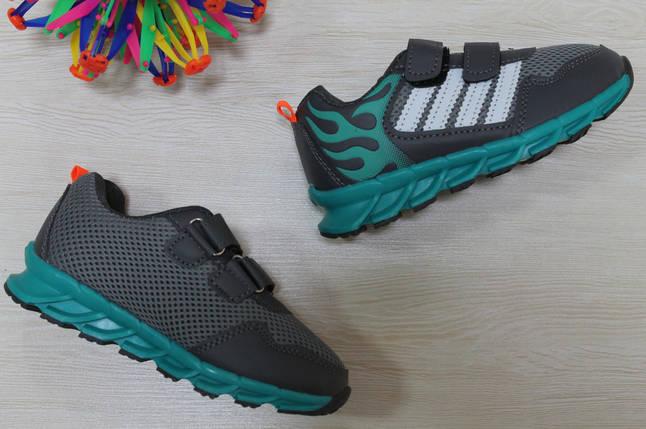Детские серые кроссовки на мальчика тм Томм р.25,26,27,28,29,30, фото 2
