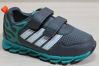 Детские серые кроссовки на мальчика тм Томм р.25,26,27,28,29,30, фото 3