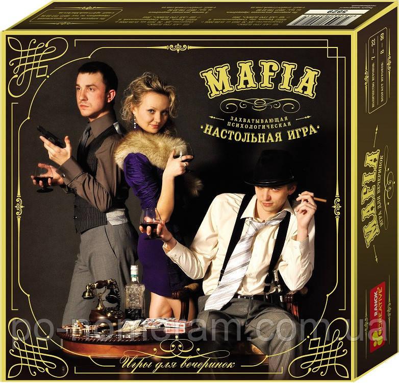 Мафия Захватывающая психологическая настольная игра. Ранок