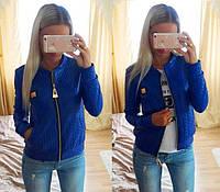 Женская куртка демисезон,стеганая эко кожа.Размер 42 и 44.