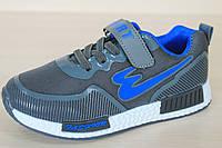 Подростковые беговые кроссовки на мальчика текстильная спортивная обувь тм Tom.m р. 31