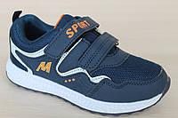 Подростковые беговые кроссовки на мальчика темно-синего цвета тм Том.м р. 35,36