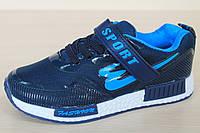 Кроссовки на мальчика детская спортивная обувь тм Том.м р.31,32,34,35,36