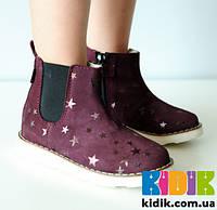 Демисезонные ботинки для девочки Mrugala 4207-55