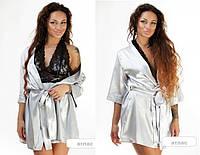 Женский атласный халат+ ночнушка