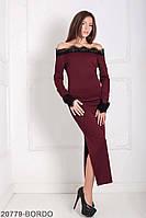 Жіноче вечірнє плаття-максі Kimmy Розпродаж (XXL)