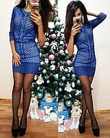 Принтованное нарядное платье с рукавом 3/4 k-3032558