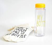Бутылка для напитков MY BOTTLE + чехол, Б313