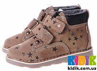 Демисезонные ботинки для девочки Mrugala 6104-33