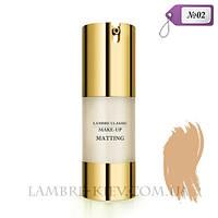 """Матирующая основа под макияж """"Matting Make-Up №2"""" Ламбре / Lambre"""
