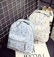 Женский рюкзак в ромашку.