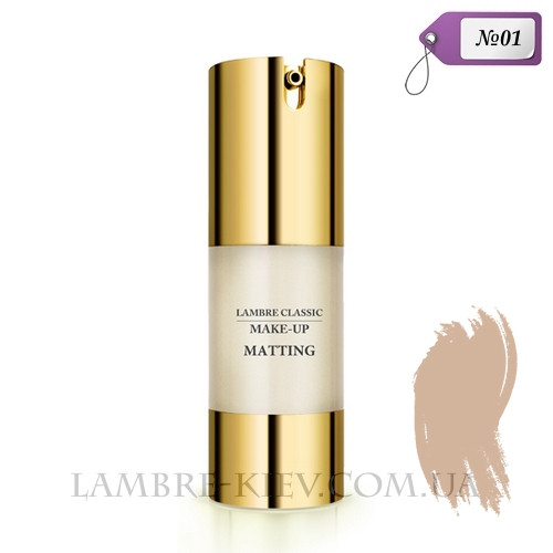 """Матирующая основа под макияж """"Matting Make-Up №1"""" Ламбре / Lambre"""