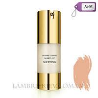 """Матирующая основа под макияж """"Matting Make-Up №3"""" Ламбре / Lambre"""