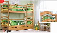 """Ліжко 2-ярусне""""Софія"""""""
