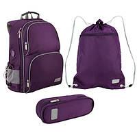 Школьный набор рюкзак, сумка для обуви, пенал Kite Smart 702-2