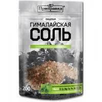Соль гималайская с травами 200г