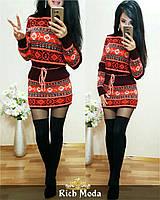 Женское вязаное платье н-2032583