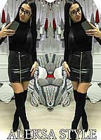 Модный женский костюм у-03495