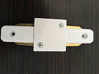 Коннектор трековый универсальный 220V