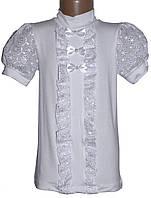 Школьная блузка для девочки белого цвета, водолазка